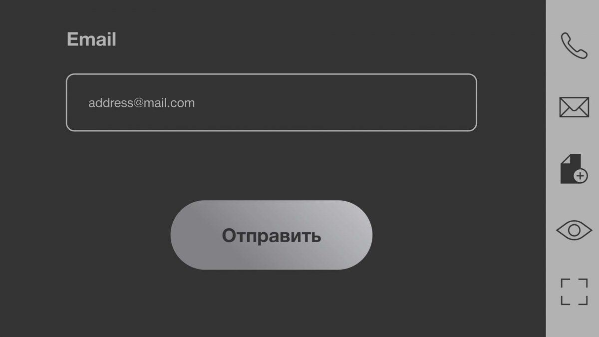 "Nempump AR – додаток ПАТ ""Сумський завод ""Насосенергомаш"""""